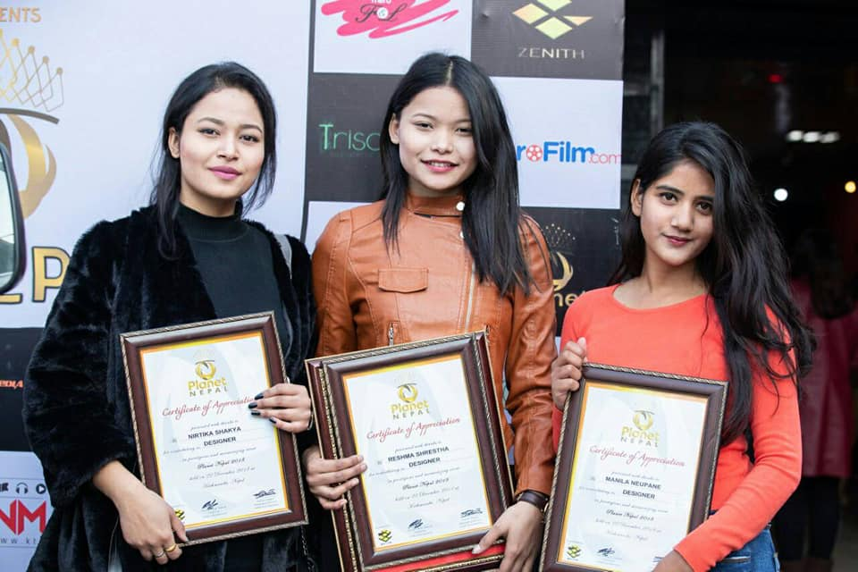 Nepal Institute Of Fashion Nepalicontacts Com