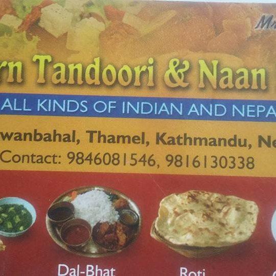 western Tandoorii
