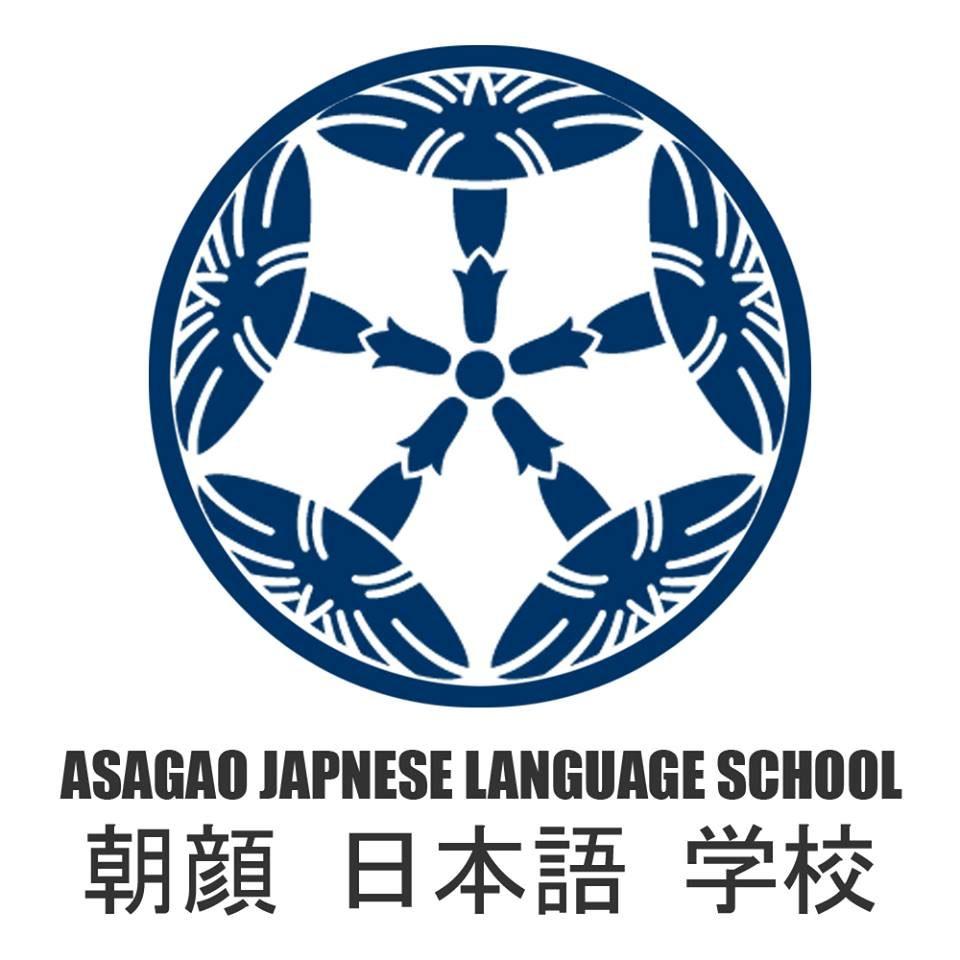 Asagao logo