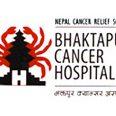Bhaktapur Cancer Hospital pp