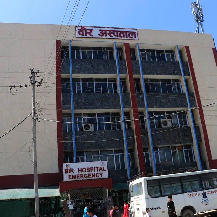 Bir Hospital pp