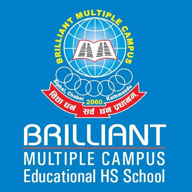 Brilliant Multiple Campus pp