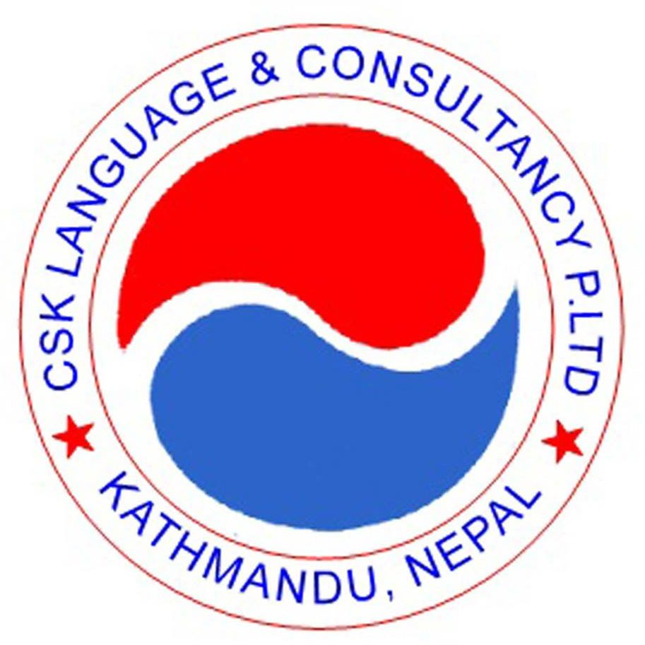 CSK Language and Consultancy logo