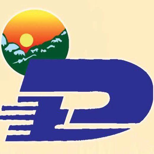 Deurali Travels & Tours (P) Ltd. profilr