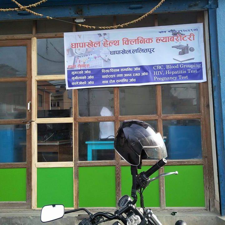 Dhapakhel Health Clinic pp