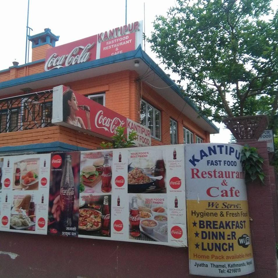 Kantipur Fast Food, Cafe and Restaurant