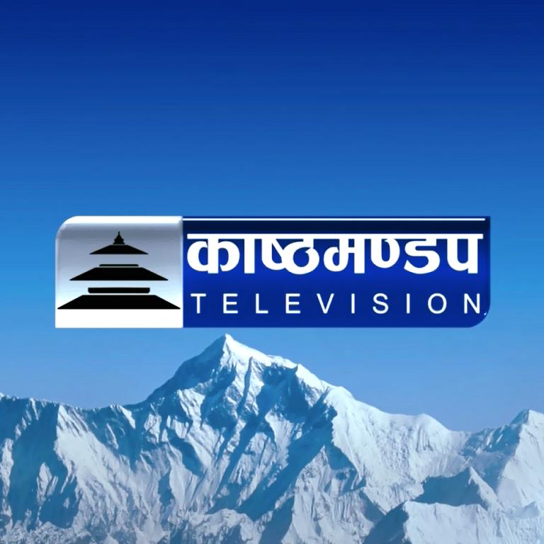 Kasthamandap Television Profile