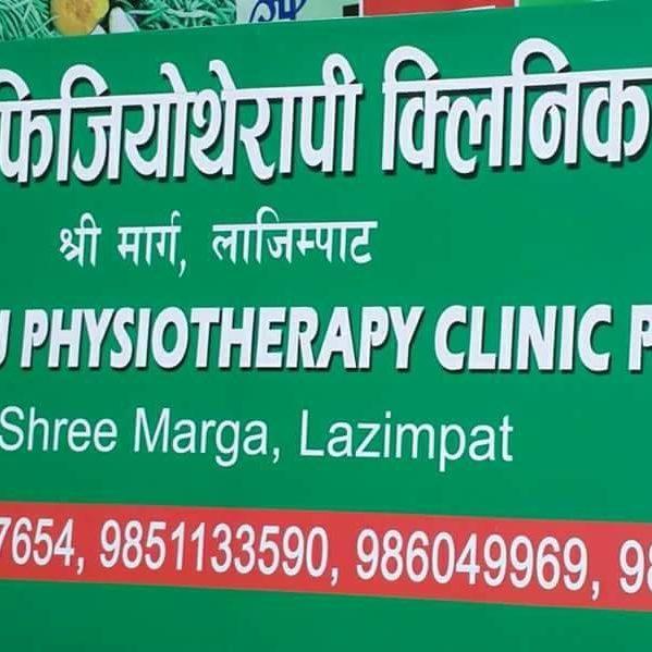 Kathmandu Physiotherapy Clinic pp