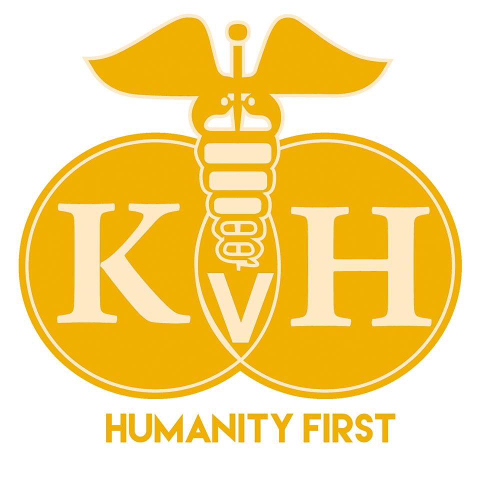 Kathmandu Valley Hospital pp