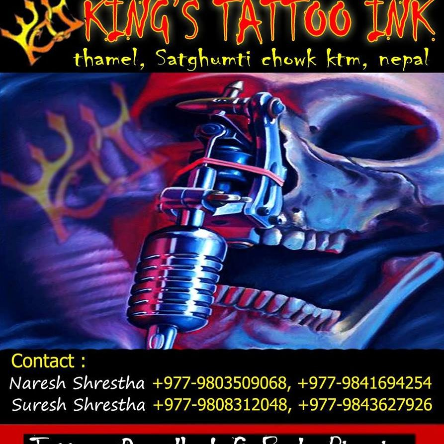 King's Tattoo Ink and Tattoo Suppliers pp