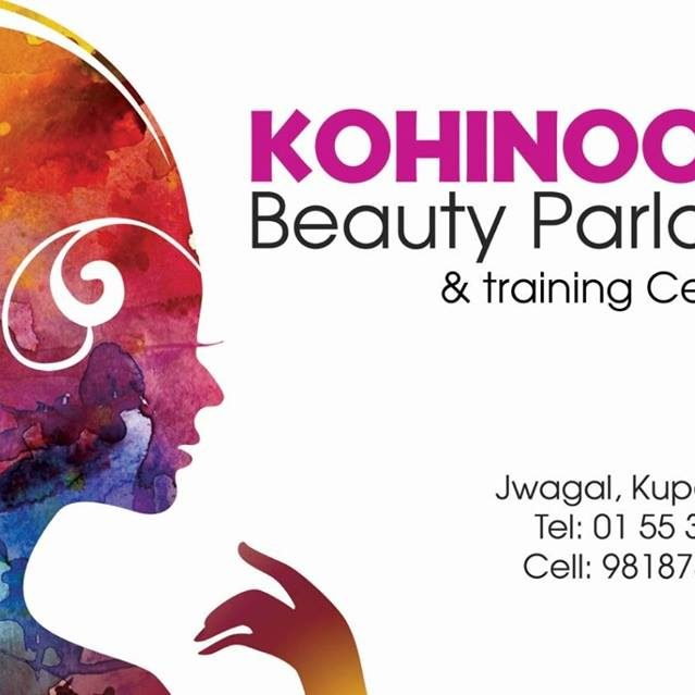 Kohinoor Beauty Parlour and Training Centre pp