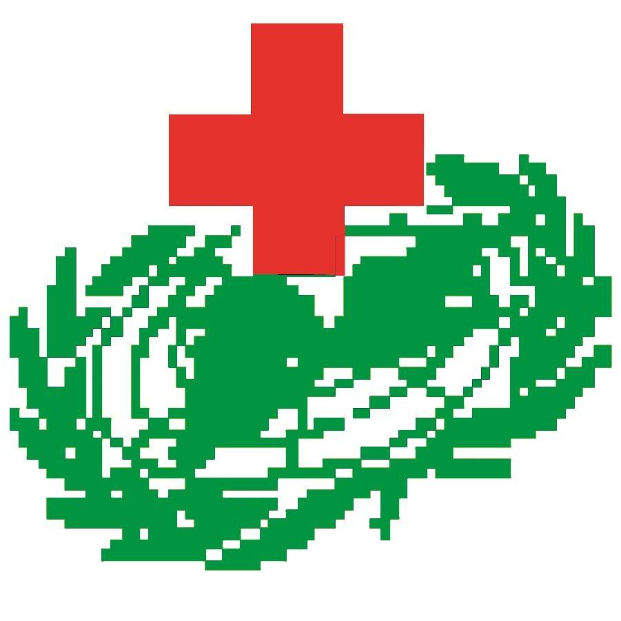 Korea Nepal Friendship Hospital pp