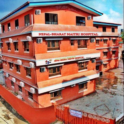 Nepal-Bharat Maitri Hospital pp