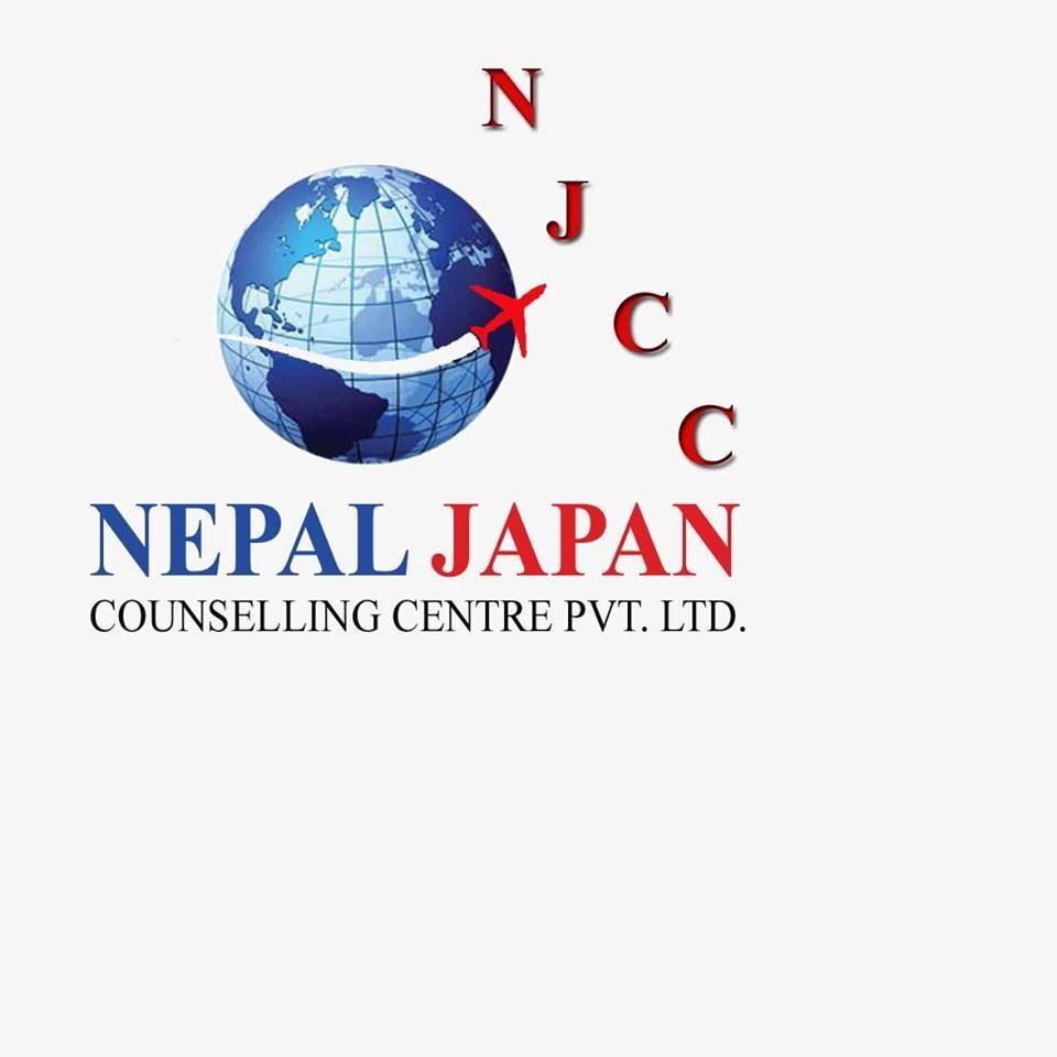 Nepal Japan Counseling Center pp