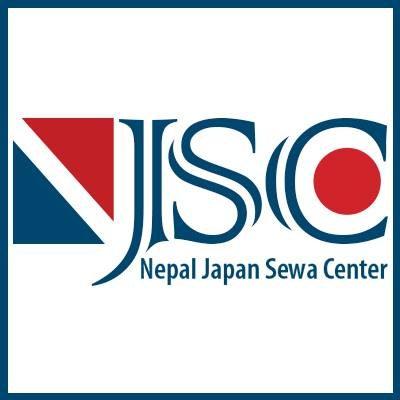 Nepal Japan Sewa Center pp