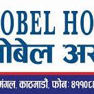 Nobel Hospital pp