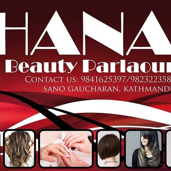 Ohana Beauty Parlour pp