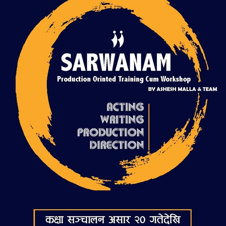 Sarwanam TheatrePPP