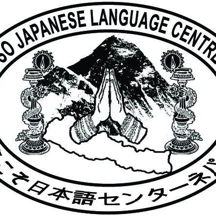 Youkoso Japanese Language Centre pp